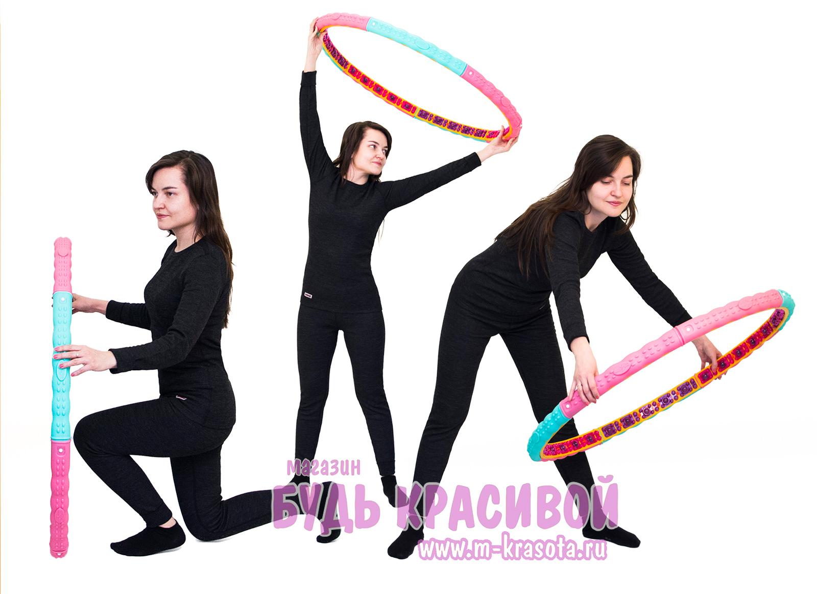 Как появился гимнастический обруч — Hula-Hoop рекомендации