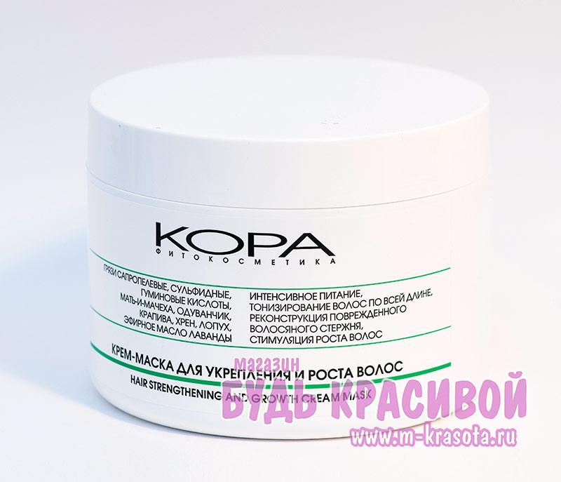 Крем маска кора для укрепления и роста волос