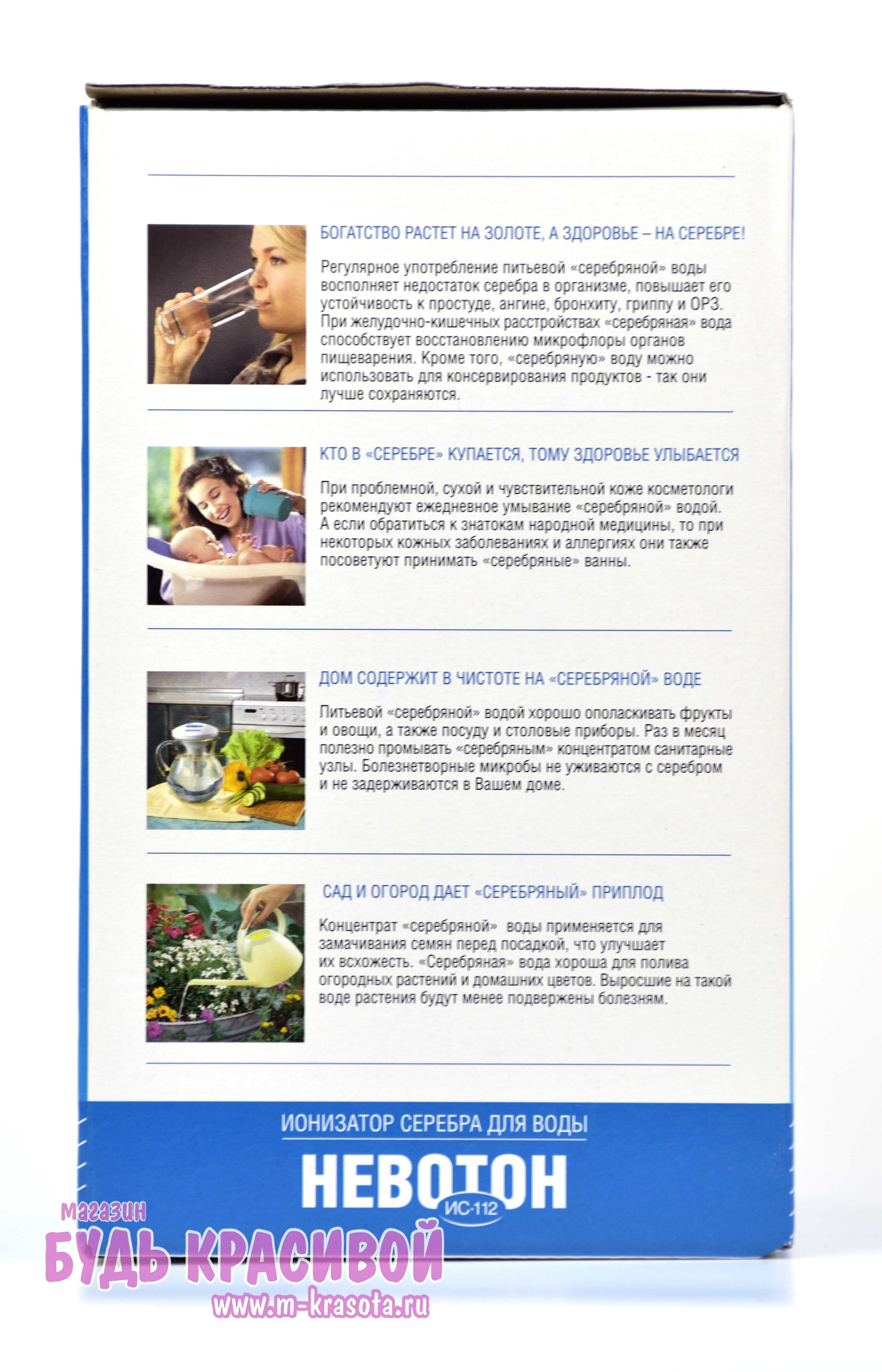 О компании Кофемат, все про фирму, информация на сайте