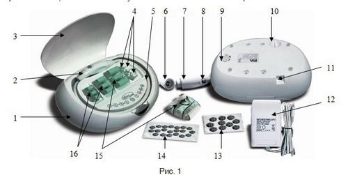 massager-gezatone-vacuum-beauty-system-8